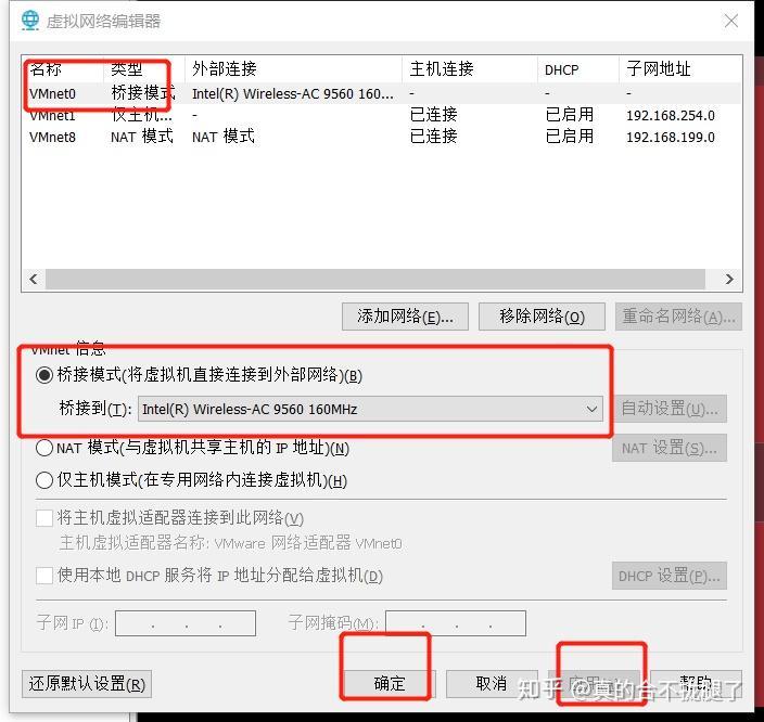 虚拟机如何ping通主机 - 知乎 Vmware Ping Destination Host Unreachable
