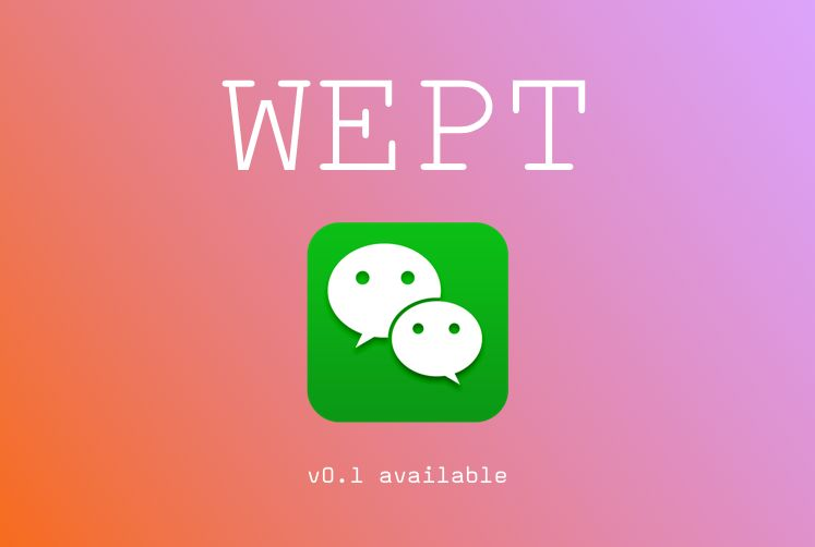 ? WEPT 发布第一个正式版本 V0.1 ?