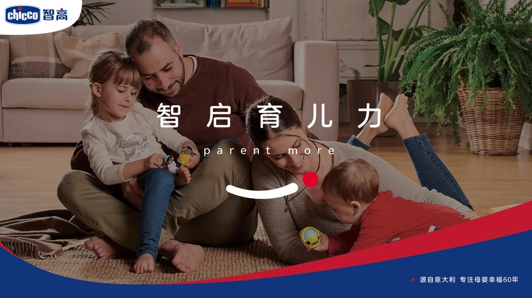 """Chicco智高联合知乎,打造""""育儿研究所"""",与90后父母智启育儿力"""