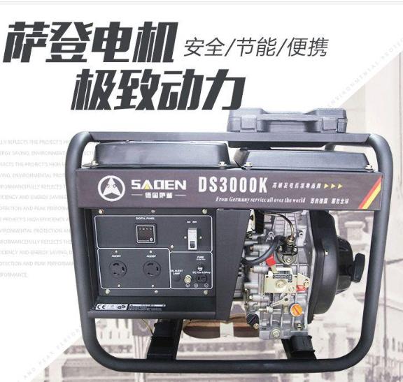 上海实业萨登静音发电机产品图片-萨登发电机组厂家的服务理念标准是什么?