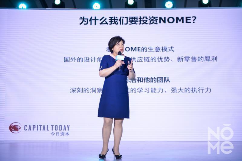 """今日资本徐新揭秘投资NOME陈浩:因为他能""""舍命狂奔""""!"""