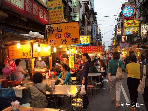 宝岛台湾的著名城市图片