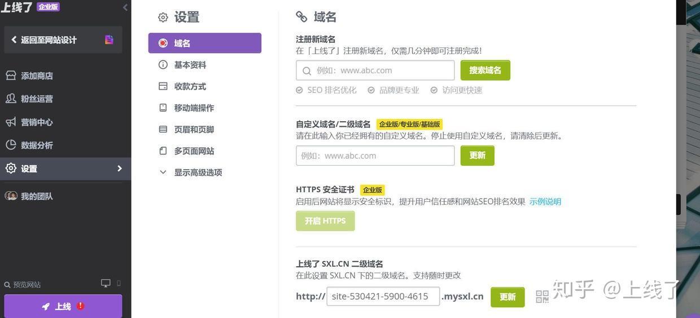 企业网站源码手机电脑_手机团购网站源码 (https://www.oilcn.net.cn/) 网站运营 第11张