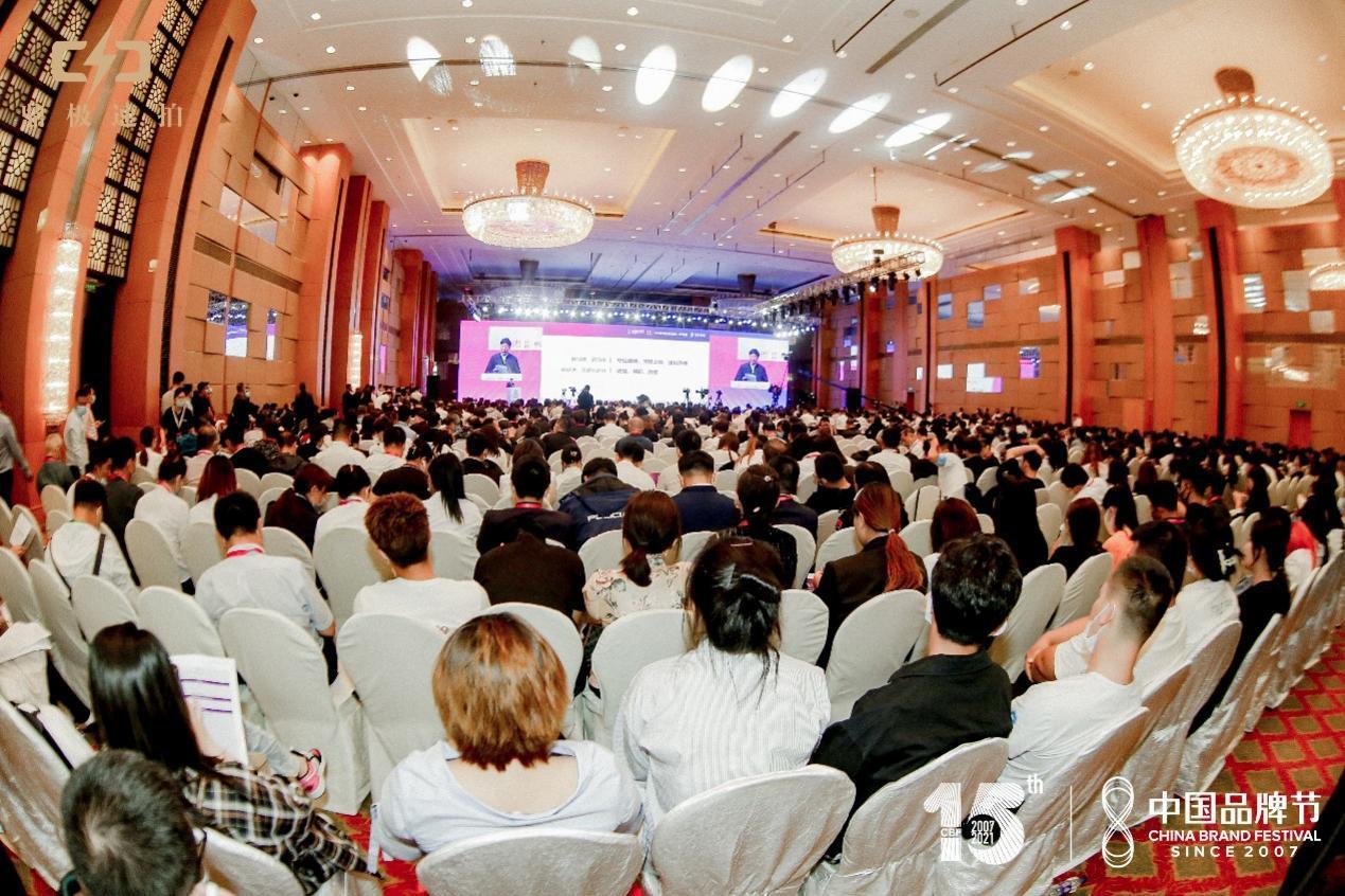 长城保险经纪有限公司总裁熊微观参加2021中国品牌节第十五届年会