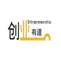 商业模式创新研究