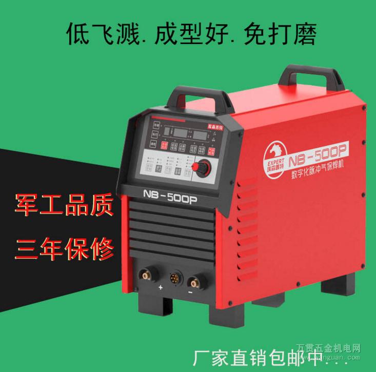 二氧化碳气体保护焊机的知识