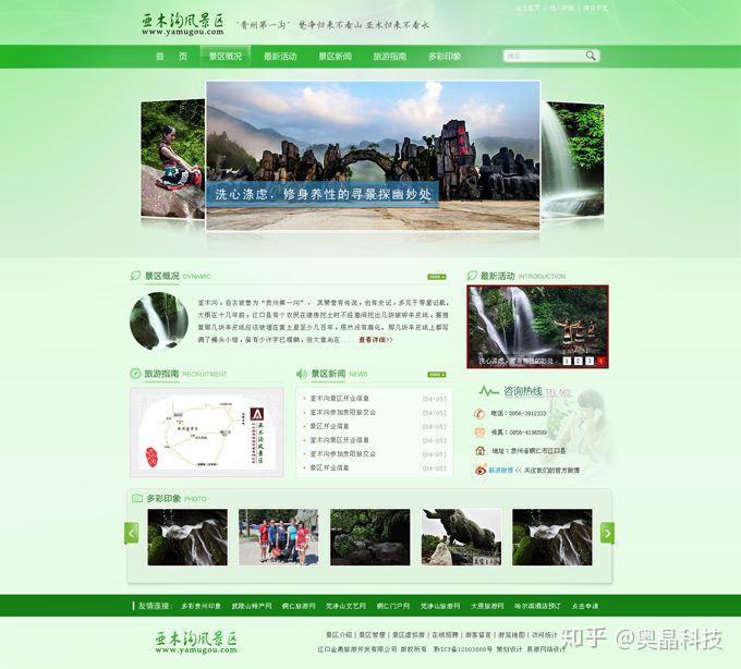 企业网站源码和模板都有什么用_dedecms企业模板 源码 (https://www.oilcn.net.cn/) 网站运营 第10张
