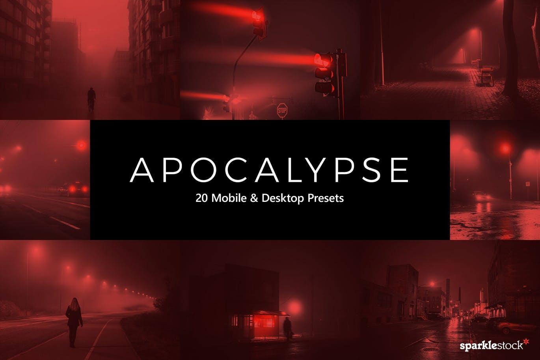 【P364】未来科幻蒸汽朋克恐怖LR预设+PS预设+LUTs预设20 Apocalypse LR Presets and LUTs