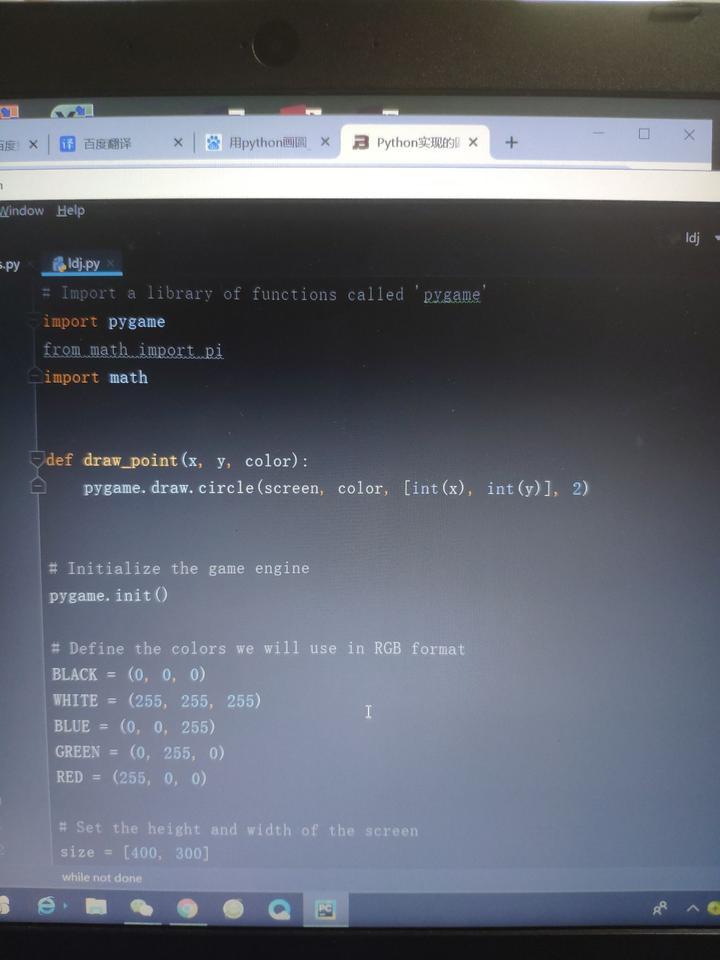 Python怎么画圆? - 知乎