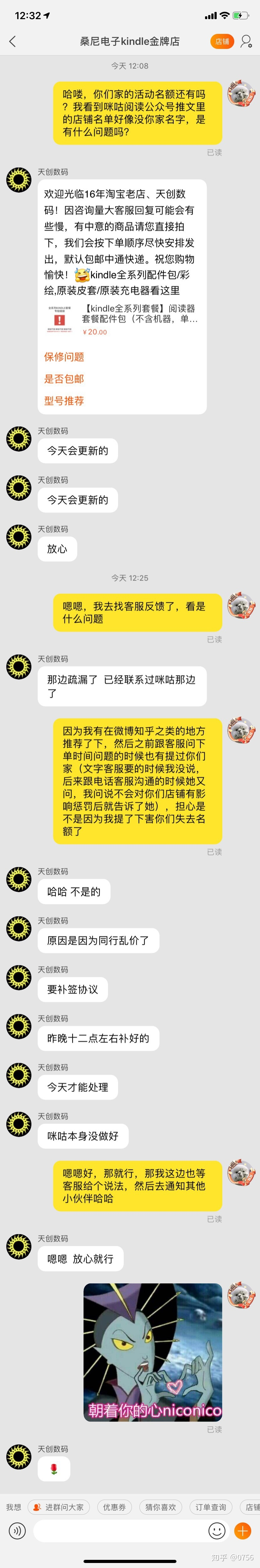 """淘宝人工客服电话是_如何看待中国移动咪咕最新推出的""""天天爱阅读,咪咕 Kindle 0 元 ..."""