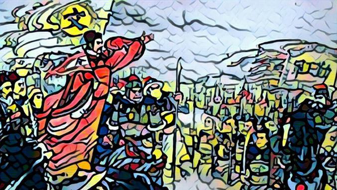 华夏漫谈之《儒家的义》