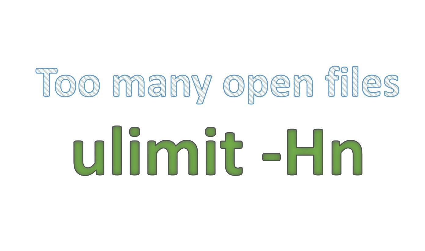 第3期:Too many open files以及ulimit的探讨
