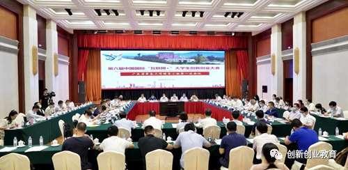 第六届中国国际互联网+大赛三大变化