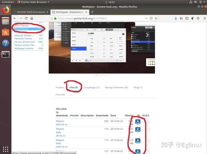 史上最良心的Ubuntu desktop 美化优化指导(1) - 知乎