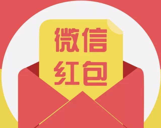 我爱的人用数字_微信发红包的数字含义?各种红包代表着什么,你有没有发错呢 ...