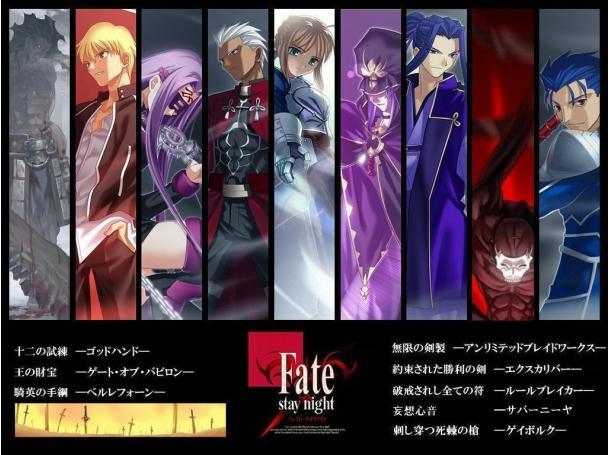 fate stay night 初回 限定 版