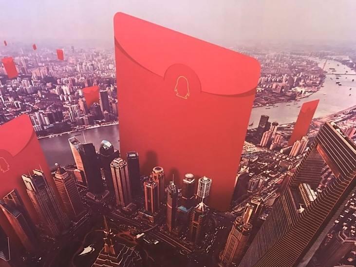 """【腾讯WeTest干货分享】5天2亿活跃用户,2017QQ""""LBS+AR""""天降红包活动后台揭密"""