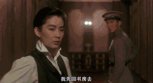 【绝对珍藏版】80、90年代香港女明星,她们才是真正绝色美人 ..._图1-22