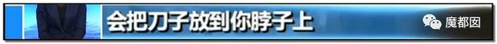 """震怒全网!云南导游骂游客""""你孩子没死就得购物""""引发爆议!114"""