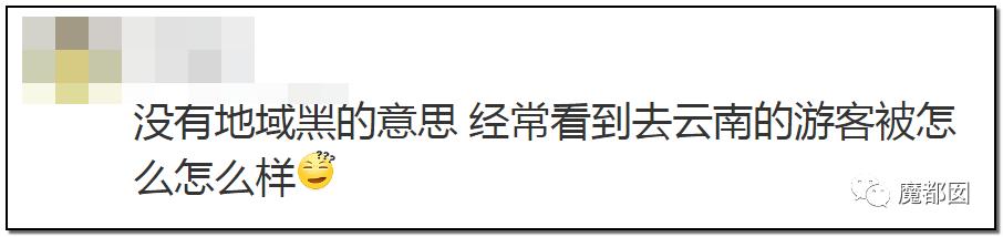 """震怒全网!云南导游骂游客""""你孩子没死就得购物""""引发爆议!197"""