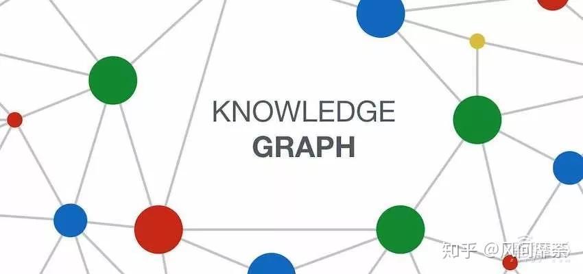 CICC科普栏目|AI人必看!89页全网最全清华MEM知识图谱报告