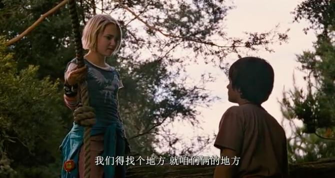 仙境之桥2电影_如何评价电影《仙境之桥》? - 知乎