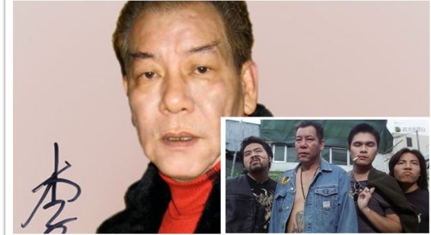 香港演员李兆基纹身_香港演员李兆基去世,昔日四大反派如今只剩一人 - 知乎