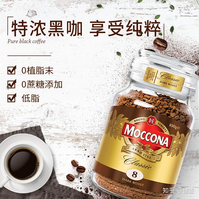 比较好的咖啡豆品牌_摩可纳咖啡怎么样? - 知乎