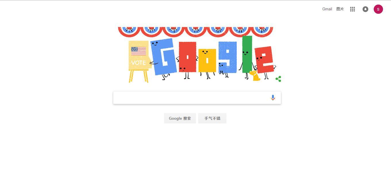 Google 和 Baidu 常用的搜索技巧