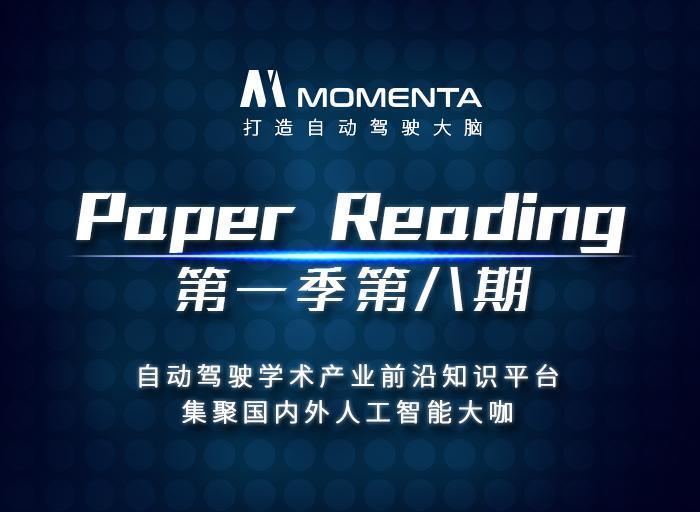 金字塔场景解析网络——分割任务中的尺度问题(PSPNET) | Paper Reading第一季第八期