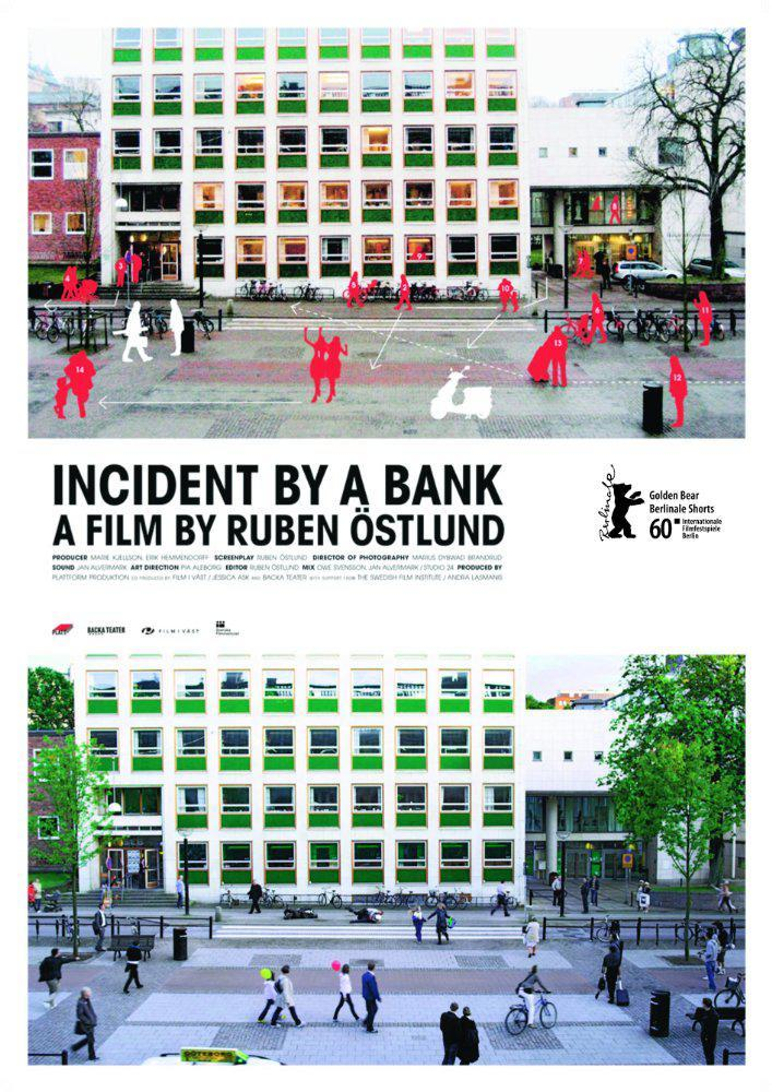 柏林金熊奖短片《银行事件》:你能看懂吗?