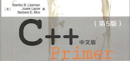 《C++ Primer中文版(第5版)》学习笔记与习题完整发布!