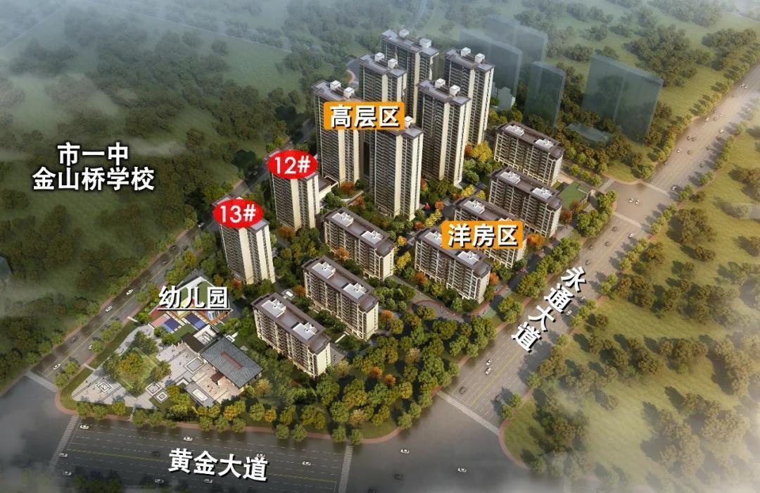 阳光城·联利·悦澜府高层下证了,完美户型,九年制名校为邻