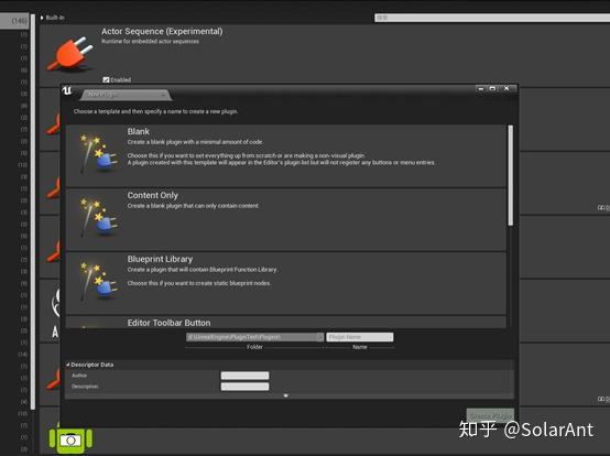 虚幻4笔记-插件创建、相关配置文件和加载启动源码分析- 知乎