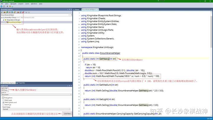 Videos Matching How To Fix Roblox Error 17part 2 Revolvy - error code 367 roblox