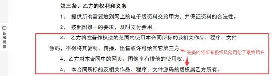 企业网站源码 无版权(精品电子书网站源码(大型电子书下载网源码)) (https://www.oilcn.net.cn/) 网站运营 第8张