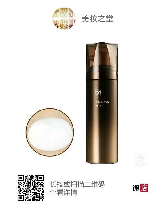 有哪些比较可靠的国外化妆品网站? - 代购
