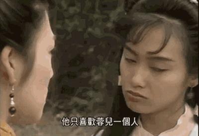 【绝对珍藏版】80、90年代香港女明星,她们才是真正绝色美人 ..._图1-66