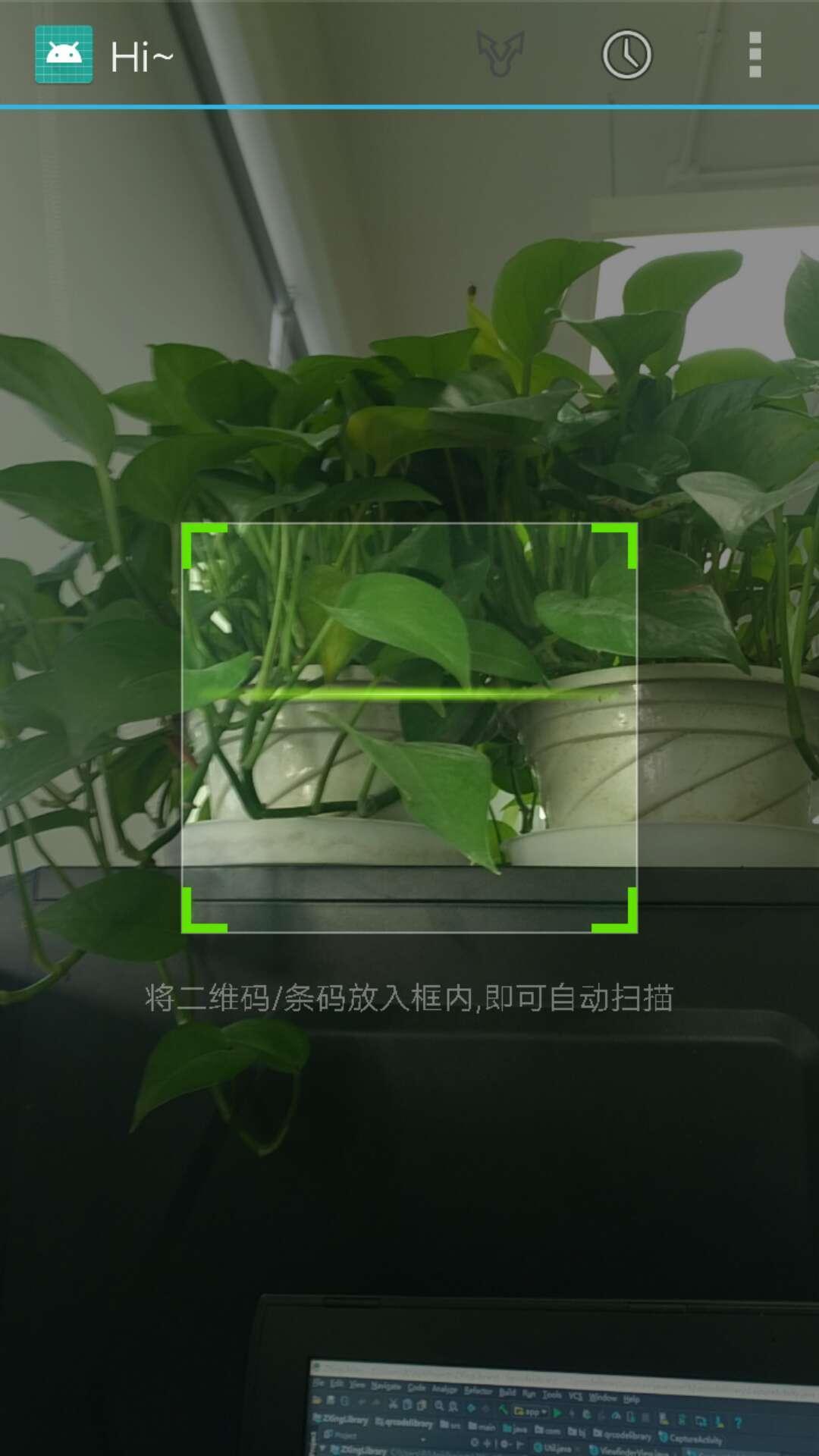 Android 二维码扫描(仿微信界面),根据Google zxing - 知乎