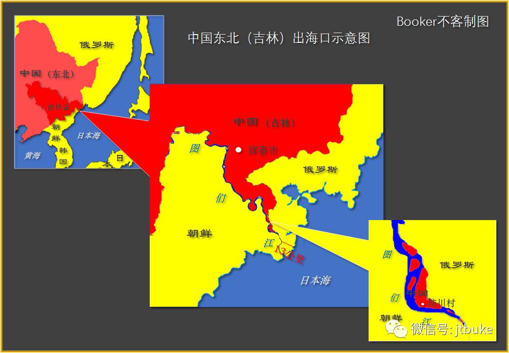 中国东北出海口_96年中国丧失图们江出海口的通航权,到底是什么原因? - 知乎