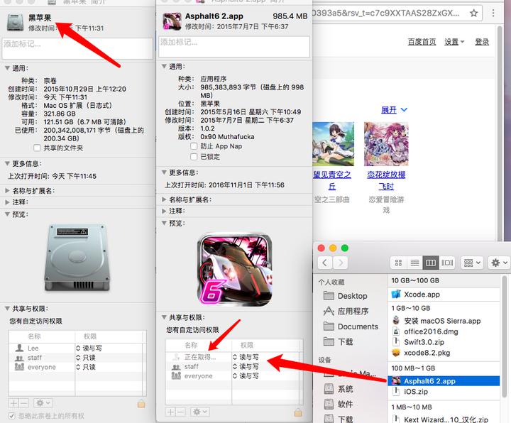 MacBook的磁盘权限不对了,该如何重建权限? - 知乎