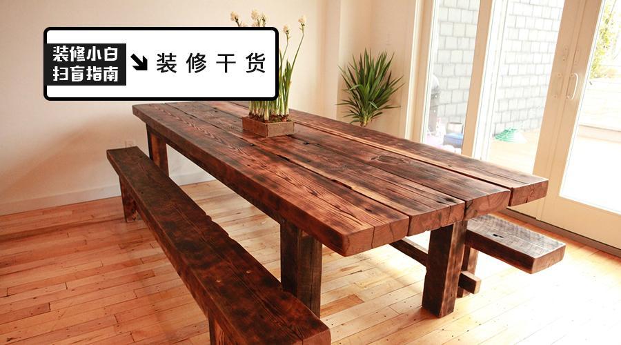 实木家具就一定环保吗?那得看刷什么漆啊!