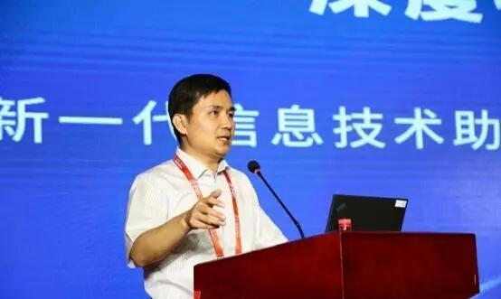 安筱鹏:从工业云到工业互联网平台演进的五个阶段 | 深度