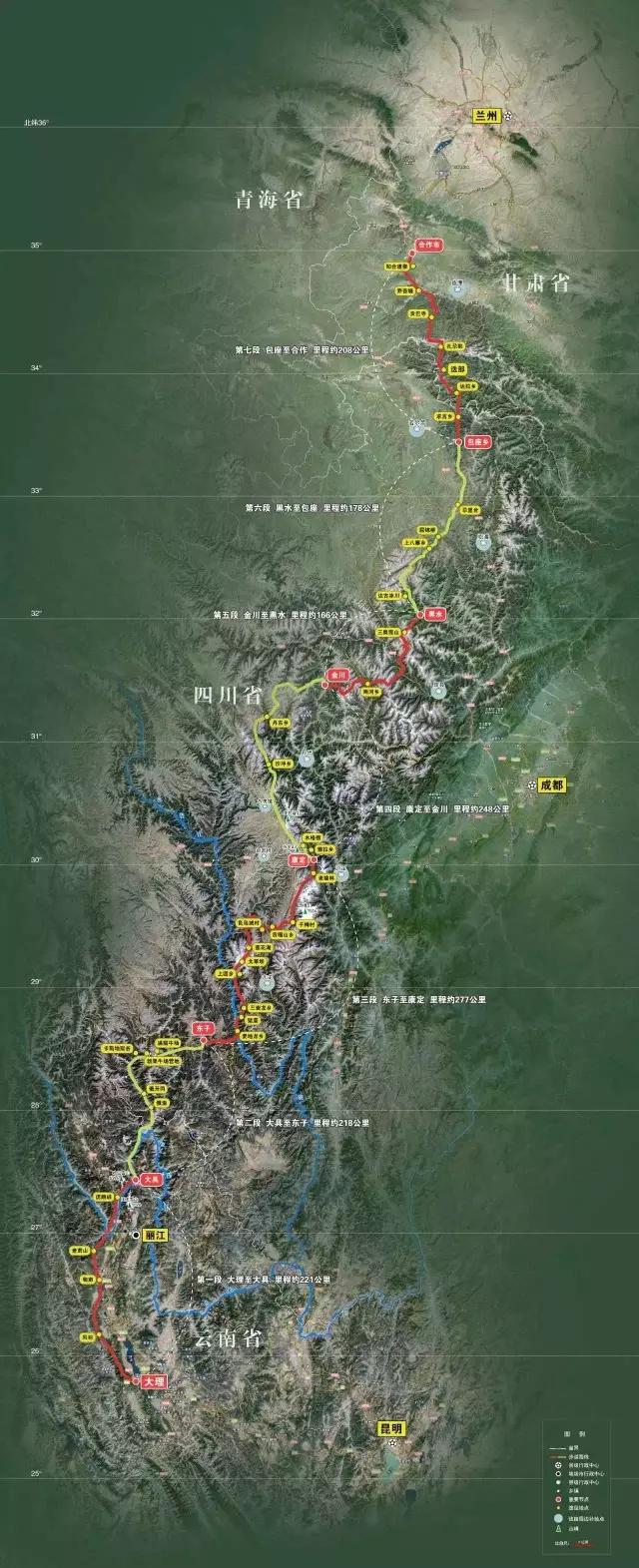 纵跨五省的横断山天路,会成为中国第一条国家级徒步步道吗?