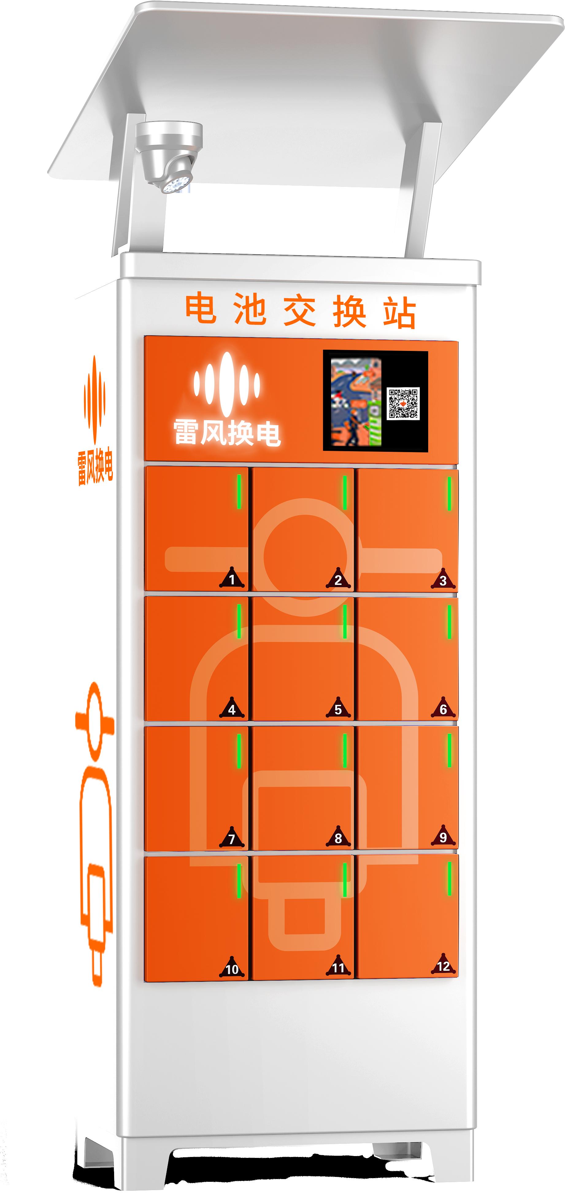 手机电池代理_换电柜代理运营模式详解 - 知乎