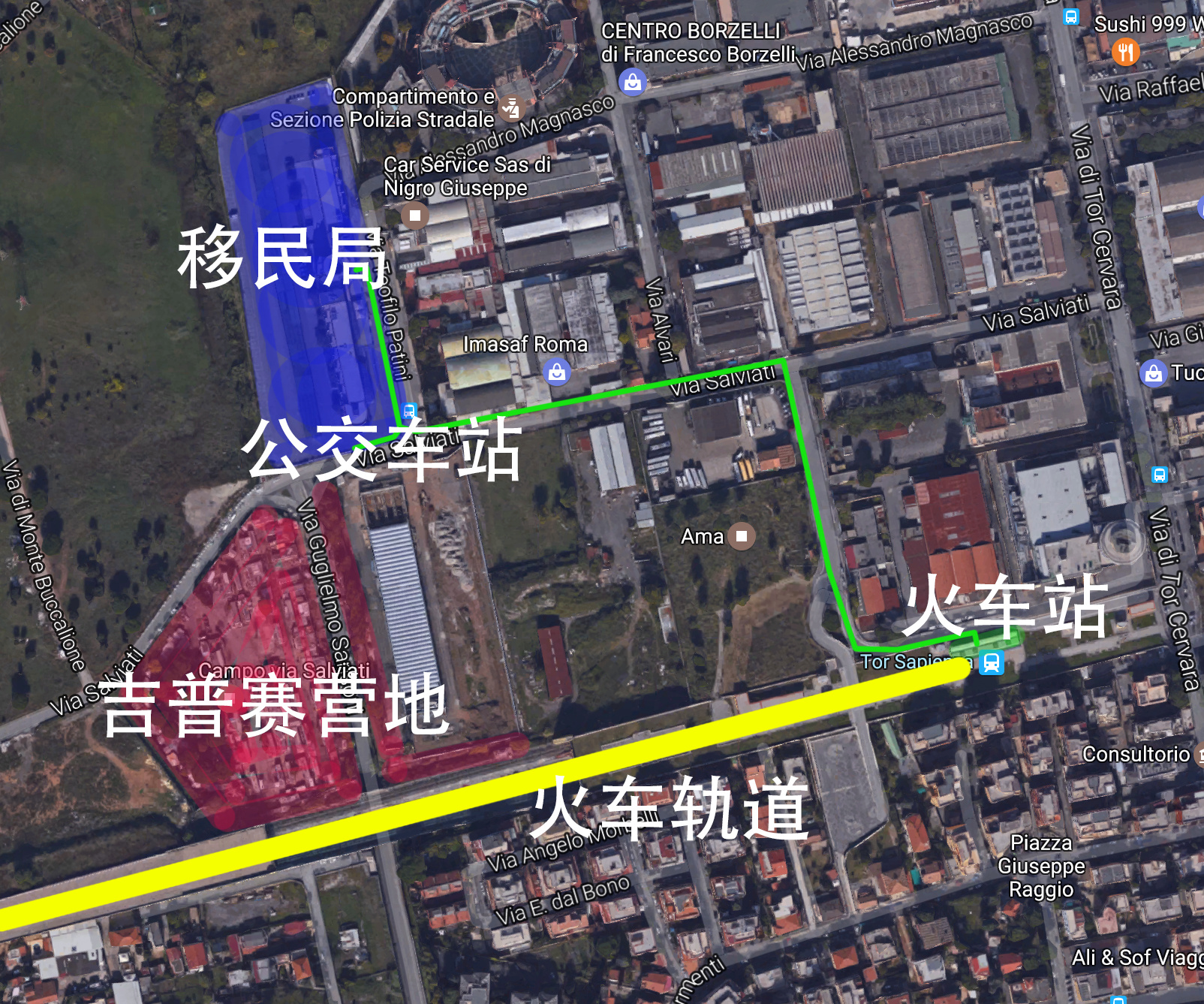 中国 罗马/红色为吉普赛人的活动区域,蓝色为移民局,绿色为通往市中心...