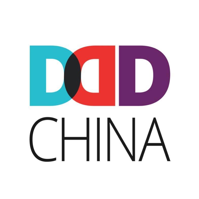 DDD-领域驱动设计