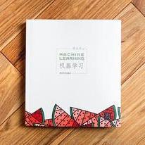机器学习笔记