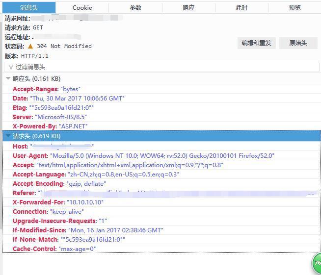 seo分析优化工具 SEO及应用编程-U9SEO