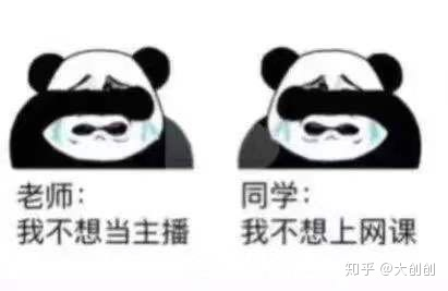 """要命的数学_惨遭""""下架"""",钉钉的官方鬼畜""""最要命"""" - 知乎"""